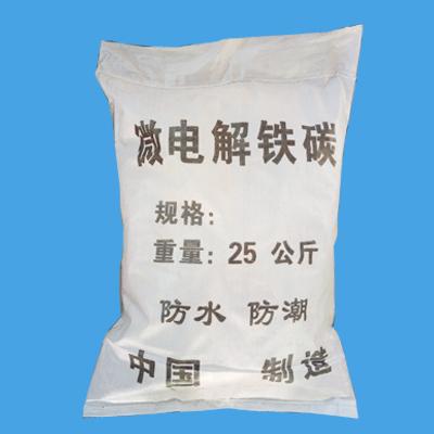 �F碳填料(liao)�S家(jia)